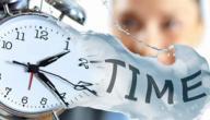 أهمية استثمار الوقت للشباب