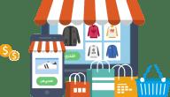 المنتجات الأكثر مبيعا في السعودية