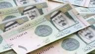 متى يفتح سوق العملات في السعودية