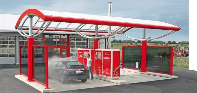 تأسيس مشروع مغسلة سيارات في ألمانيا
