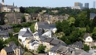 ما هي دوافع الاستثمار العقاري في لوكسمبورغ