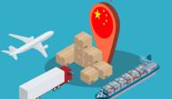 ما هي أفضل البضائع المربحة للإستيراد من الصين