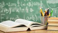 الاستثمار في التعليم وأهميته وتكاليف وعائدات الاستثمار في التعليم