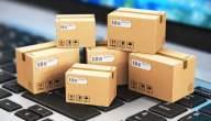 البريد السعودي الممتاز وتتبع  البريد