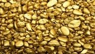 خصائص معدن الذهب و إستخدامات معدن الذهب
