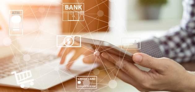 فتح حساب في بنك بيبلوس (أفريقيا) في دولة السّودان وخصائص تطبيق بنك بيبلوس