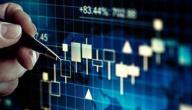 ماهي أنواع الاستثمارات في الشركات ومزايا صناديق الاستثمار