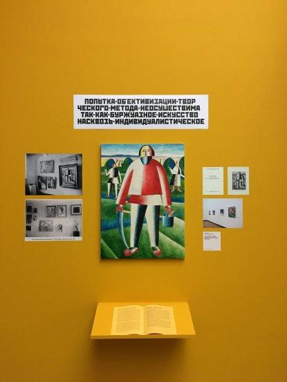 Van Abbemuseum Eindhoven - Schoenen (4)