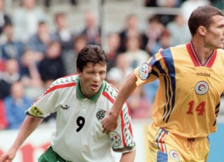 Romania Bulgaria 1996