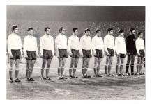 RFG Romania 1970