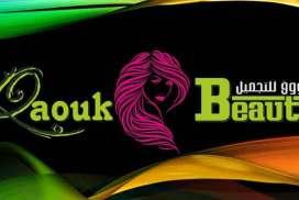 Qaouk Beauty قاووق للتجميل