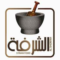Al-Shorfah الشــــــــرفة   عيون الوادي   حمص