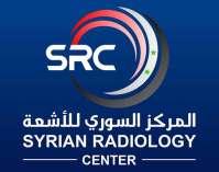 المركز السوري للأشعة   طرطوس