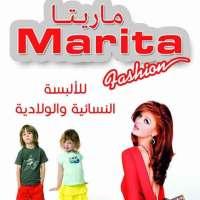 محلات ماريتا للألبسة والأحذية     حمص