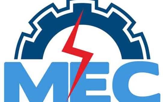Middle East Co. MEC شركة الشرق الأوسط   طرطوس