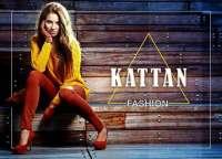 Kattan fashion  حلب
