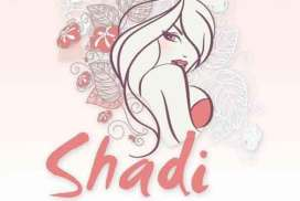 Salon Shadi  حمص