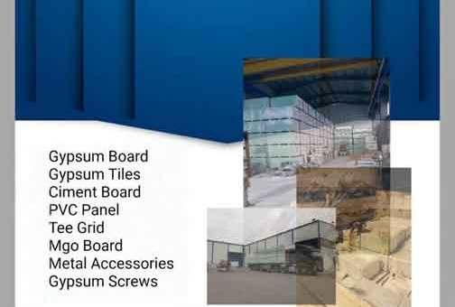 شركة البكور لتجارة مواد الديكور والبناء  طرطوس