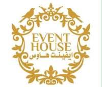 Events House بيت المناسبات  طرطوس