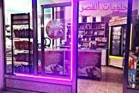 حلويات القصر   حمص