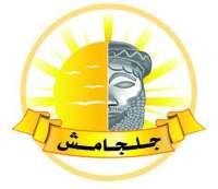 مركز جلجامش للتدريب والتأهيل السياحي      دمشق