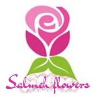 Salameh flowers    دمشق
