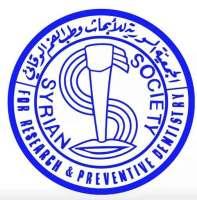 الجمعية السورية للأبحاث وطب الفم الوقائي Ssrpd      دمشق