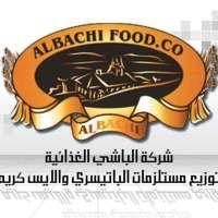 شركة الباشي الغذائية       حلب