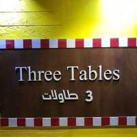 3 Tables     دمشق