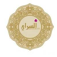 Alsarai Restaurant     رأس شمرا  اللاذقية