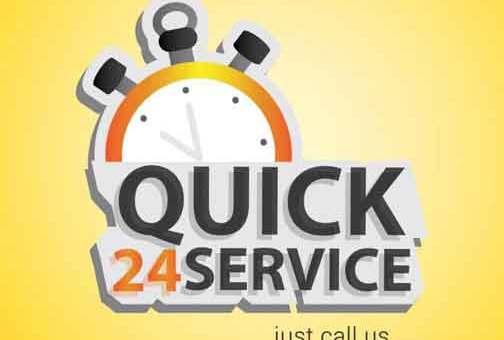 Quick service     حلب