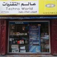 عالم التقنيات   طرطوس