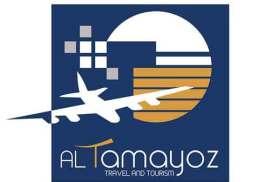 AlTamayoz Co    دمشق