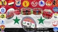 أخبارالملاعب السورية spn