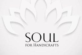 SOUL for Handicrafts   السويداء