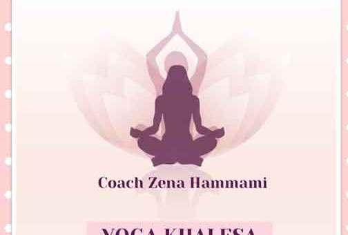 Coach Zena Hammami   دمشق
