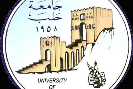 كلية الهندسة الكهربائية والالكترونية  حلب