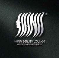 Hana Beauty Lounge   دمشق
