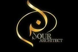 Architect Nour Abodan   حلب