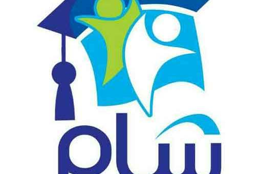 معهد شام اللغوي  حماه
