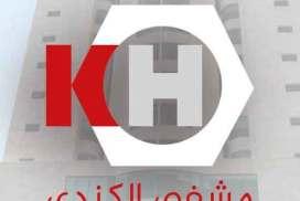 مشفى الكندي  Alkinidi hospital طرطوس