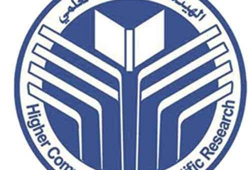 Higher Commission for Scientific Research -HCSR- الهيئة العليا للبحث العلمي دمشق