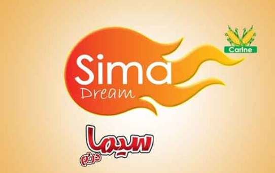 Sima Dream سيما دريم  طرطوس