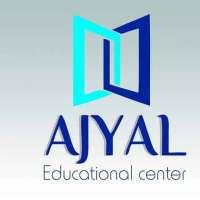 مركز أجيال التعليمي  جرمانا  دمشق