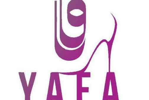 Yafa shoes   دمشق