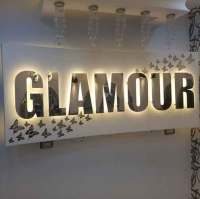Glamour Beauty Salon  جبلة اللاذقية