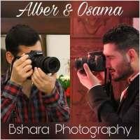 Osama & Alber Bchara Graphic الروضة بانياس طرطوس