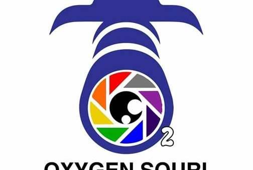 أوكسجين سوري