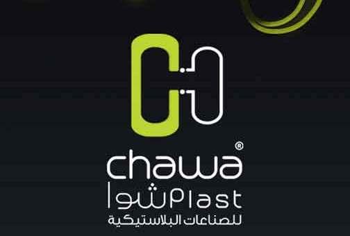 Chawa plast   حلب