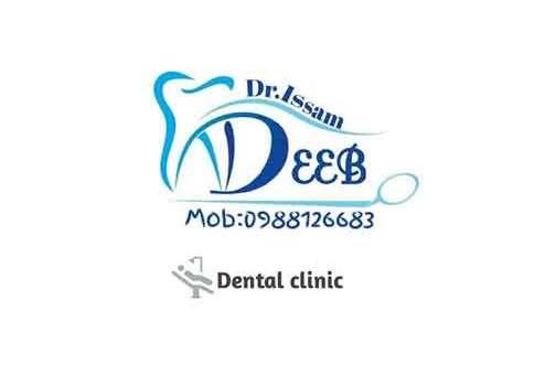 Dr.Issam Deeb  الصفصافة طرطوس